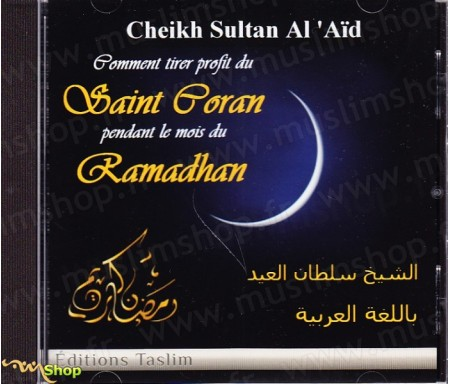 Comment tirer profit du Saint Coran pendant le mois du Ramadhan