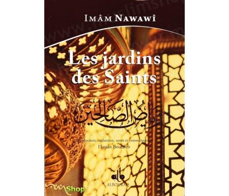 Jardin des Saints (Le) - Riyad as-sâlihine