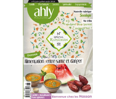 Magazine Ahly Numéro 6 – Juin Juillet Aout
