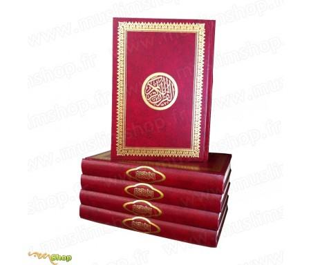 Le Saint Coran en langue arabe