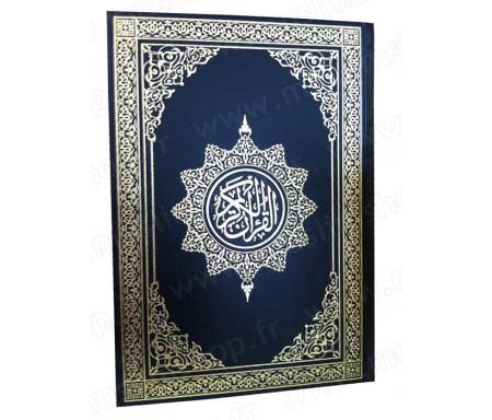 Le Noble Coran en langue arabe couverture reliée cuir