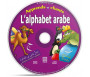 Apprends et Chante l'Alphabet Arabe + CD