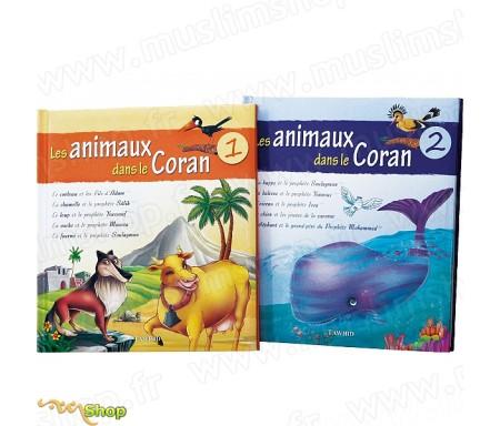 Pack 2 livres Les animaux dans le Coran