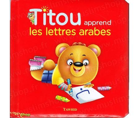 Titou apprend les Lettres Arabes