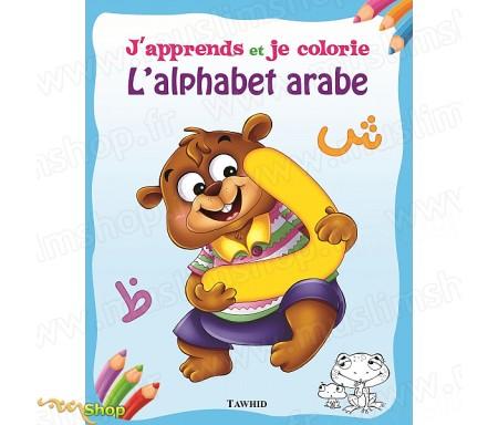 J'apprends et je colorie l'Alphabet arabe