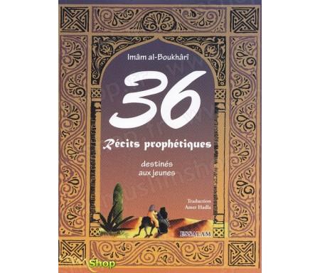 36 récits prophétiques destinés aux jeunes