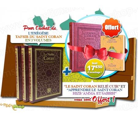 Exégèse - Tafsir du Saint Coran en 3 Volumes + Apprendre le Saint Coran - Hizb 'Amma et Sabbih + Le Noble Coran et la traduct