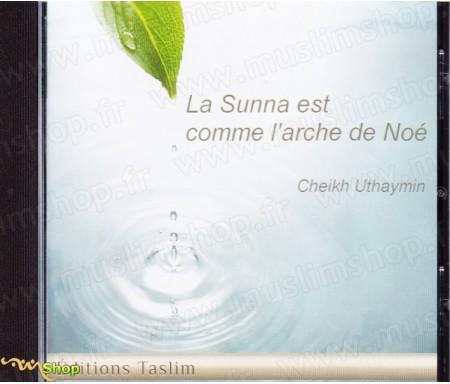 Le Coran Complet au format MP3 par Cheikh HODAYFI