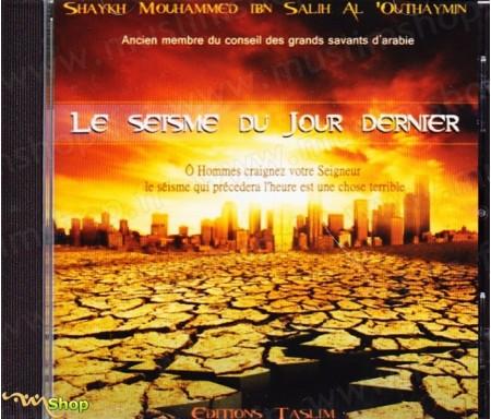 Sélection de Sourates en MP3 récité par Mohamed AL-BARAK