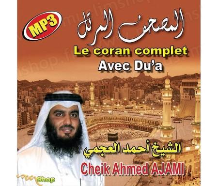 Le Coran Complet avec Du'a par Cheikh AJAMI
