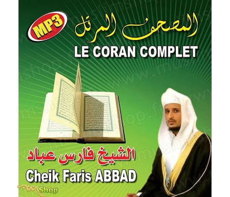 Le Coran Complet MP3 par Cheikh ABBAD