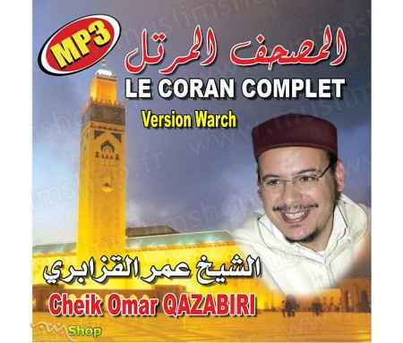 Le Coran Complet (version Warch) au Format MP3 par Cheikh QAZABIRI