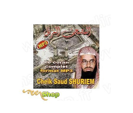 Le Coran Complet au Format MP3 par Cheikh SHUREIM