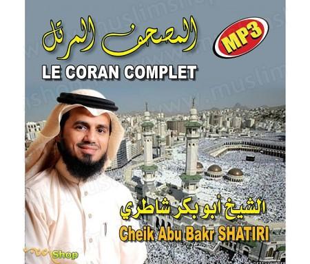 Le Coran Complet au Format MP3 par Cheikh SHATIRI