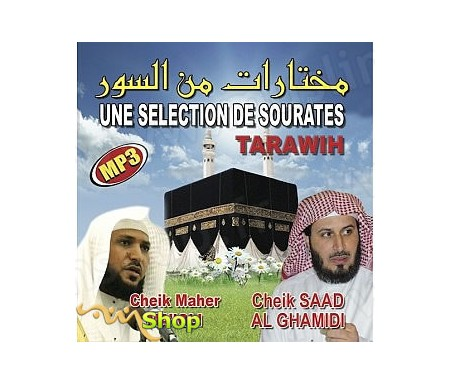 Selection de Sourates Tarawih (MP3)