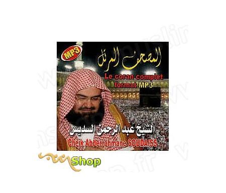 Le Coran complet au format MP3 récité par Cheik Abderrahmane SOUDAISS