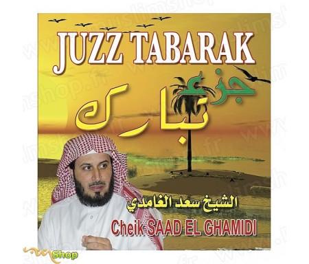 Juzz Tabarak en CD - Récité par Saad El Ghamidi