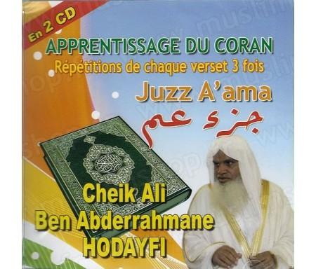 Apprentissage du Coran - Répétitions de chaque verset 3 fois - Juzz A'ama - 2CD