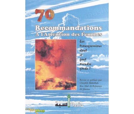 70 recommandations à l'attention des Femmes - Les transgressions dont il faut prendre garde