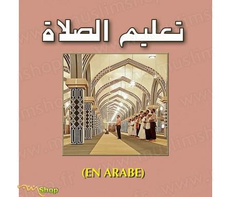 Comment faire la prière en arabe