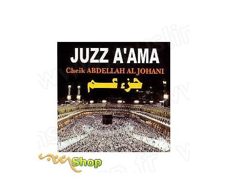 Juzz A'Ama par Cheikh Abdallah Al Johani