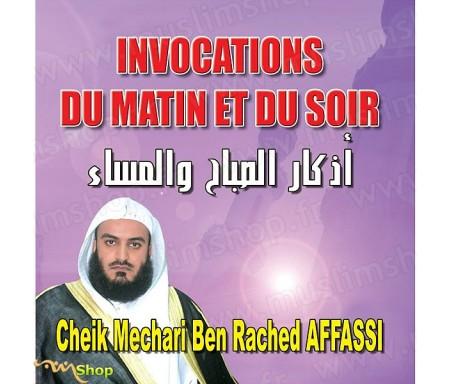 Invocation du matin et du soir de Cheikh Affassi
