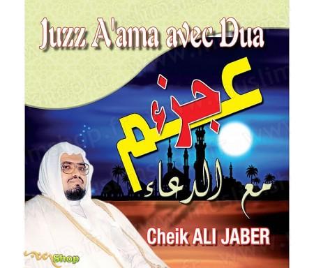 CD Juzz A'ama avec Dua