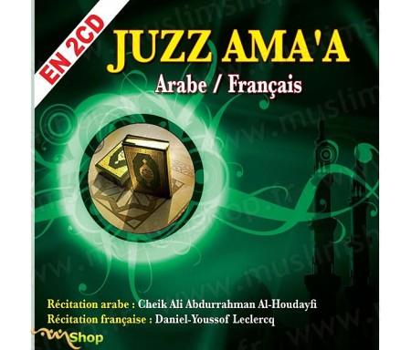 CD Juzz 'Amma Arabe/Français de Cheikh Houdayfi (Traduction de Y. Leclercq)