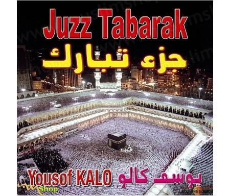 CD Juzz Tabarak de Cheikh Yosof KALO