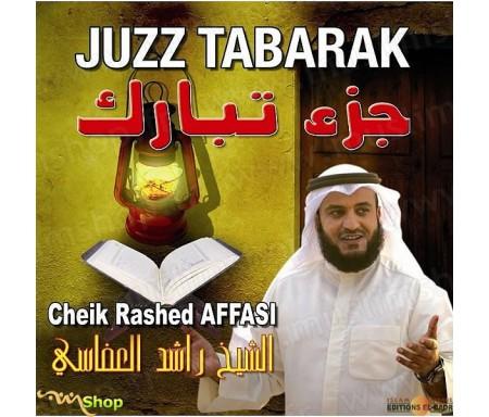 CD Juzz Tabarak par Cheikh Rachid Affassi