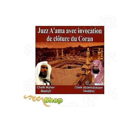 CD Juzz 'Amma avec Invocation de clôture du Coran