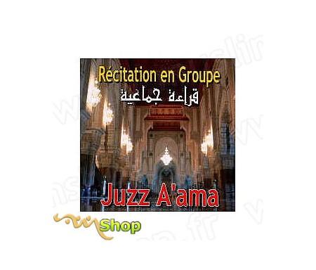 CD Juzz 'Amma - Récitation en Groupe