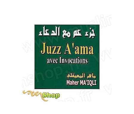 CD Juzz 'Amma avec Invocations de Maher MA'AIQLI