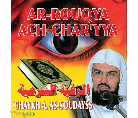 CD- Ar Rouqya Ach-Char'yya par Cheik Soudaiss