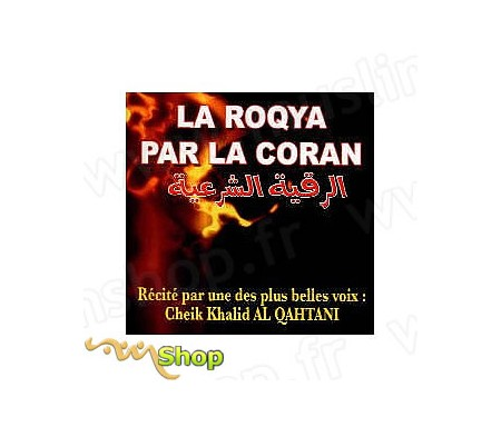 CD- La Roqya par le Coran