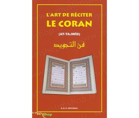 L'Art de réciter le Coran