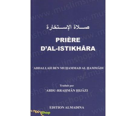 Prière d'Al-Istikhâra
