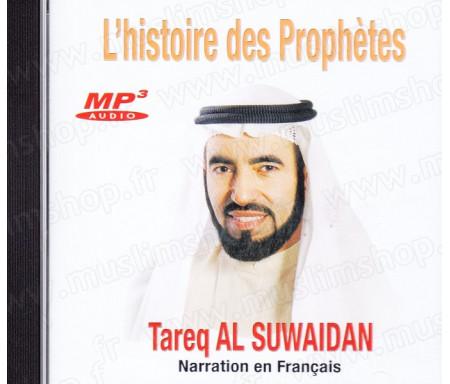 CD - L'histoire des Prophètes - Narration en Français