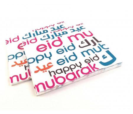 Paquet de 20 Serviettes en papier Eid Mubarak