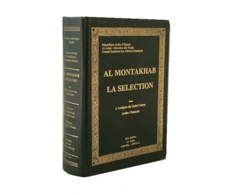 """Exégèse du Saint Coran - Al Montakhab """"La Sélection"""" - Arabe/Français de l'Université Al-Azhar"""