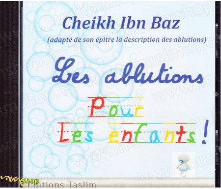 CD Les ablutions pour les enfants