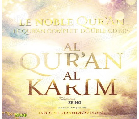 CD MP3 - Al Qur'an Al Karim - Le Noble Coran