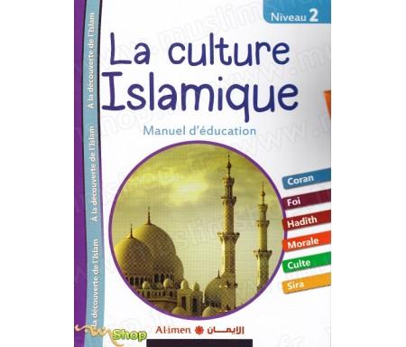 La culture Islamique Niveau 2 - Manuel d'éducation