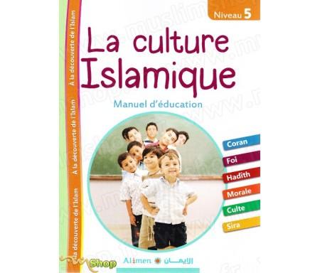 La culture Islamique Niveau 5 - Manuel d'éducation