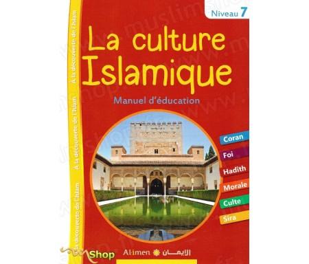 La culture Islamique Niveau 7 - Manuel d'éducation