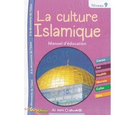 La culture Islamique Niveau 9 - Manuel d'éducation