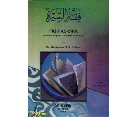 Fiqh As-Sira - Etude scientifique de la biographie du Prophète