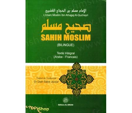Abrégé du Sahih Moslim (Bilingue)