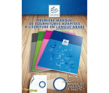 Petit Cahier d'écriture Tadris - Ligné - 96 pages (4 coloris disponible)