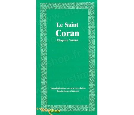 Le Saint Coran arabe-français - phonétique- Chapitre Amma